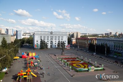 Памятная монета и 300 парков: что изменится в Кузбассе за 1000 дней