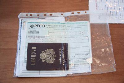 Псевдо-страховка: новокузнечанка оформляла поддельные полисы ОСАГО