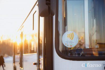В Кемерове могут изменить систему оплаты проезда