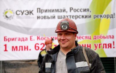 Шахта имени В.Д. Ялевского АО «СУЭК-Кузбасс» добыла 8 млн тонн угля