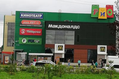 Кемеровчан эвакуировали из кинотеатра