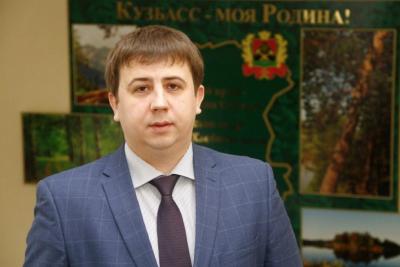 Ещё один замгубернатора Кузбасса возглавил муниципалитет
