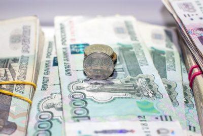 Почётные кемеровчане получат больше денег