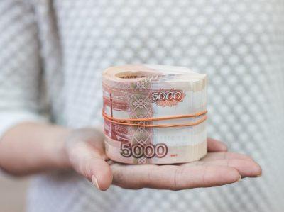 РСХБ разместил бессрочные субординированные облигации, номинированные в иностранной валюте