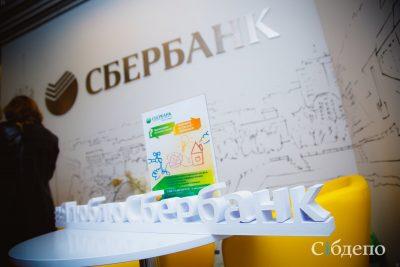 Сибирский банк нарастил корпоративный кредитный портфель