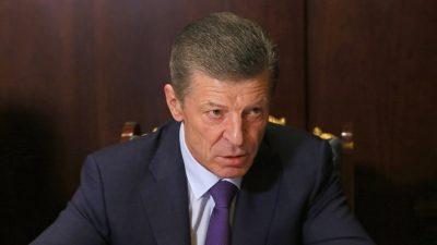 Праздник к 300-летию Кузбасса организует вице-премьер РФ