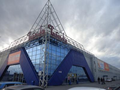 Видео: в Кузбассе срочно эвакуировались посетители крупного ТЦ