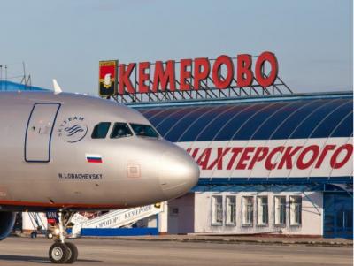 Эвакуация людей и задержанные рейсы: что случилось в кемеровском аэропорту
