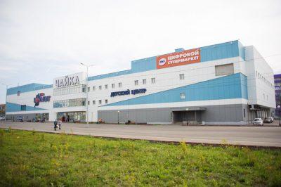 В Кузбассе из-за задымления эвакуировали крупный ТЦ