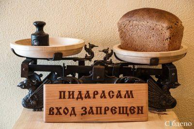 Кемеровская пекарня не для «пи*****ов» закрылась из-за нарушений