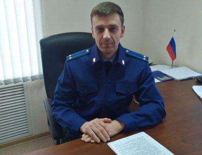 В Кузбассе появился новый прокурор