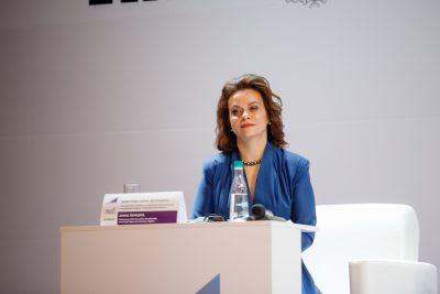 Сколько бюджетных средств потратили на женский форум в Новокузнецке