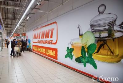 Штраф на сотни тысяч: кемеровский супермаркет продавал особо опасные продукты