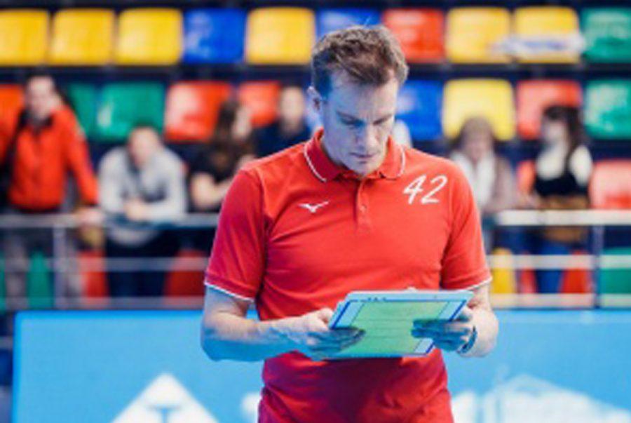 ВК «Кузбасс» остался без главного тренера перед началом сезона