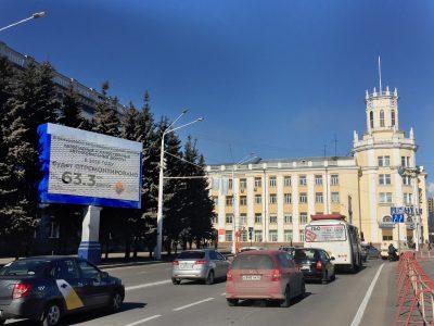 В Кемерове появится новая кольцевая развязка