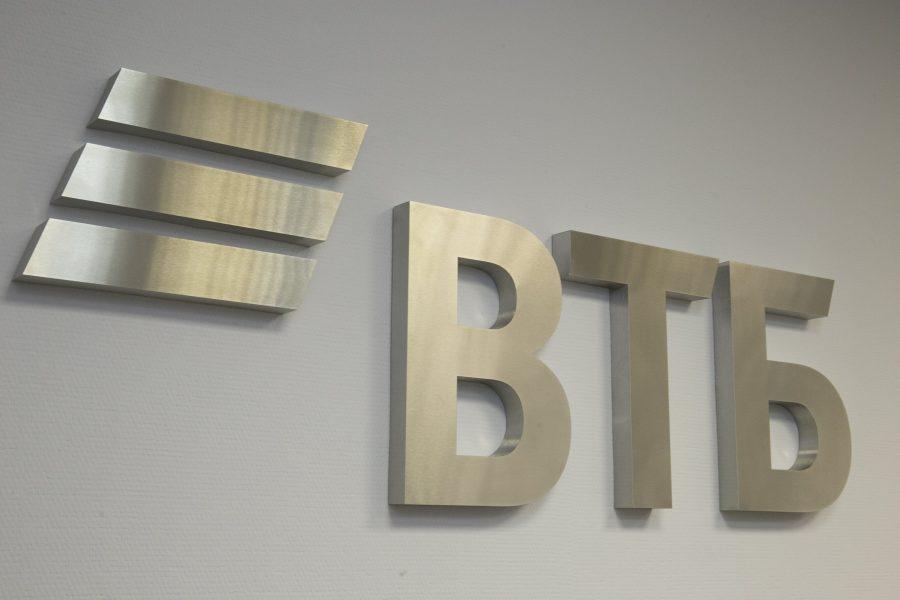 ВТБ развивает сотрудничество с РЖД