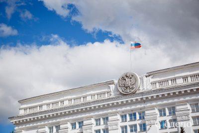 В Кемеровской области всё-таки появится Правительство