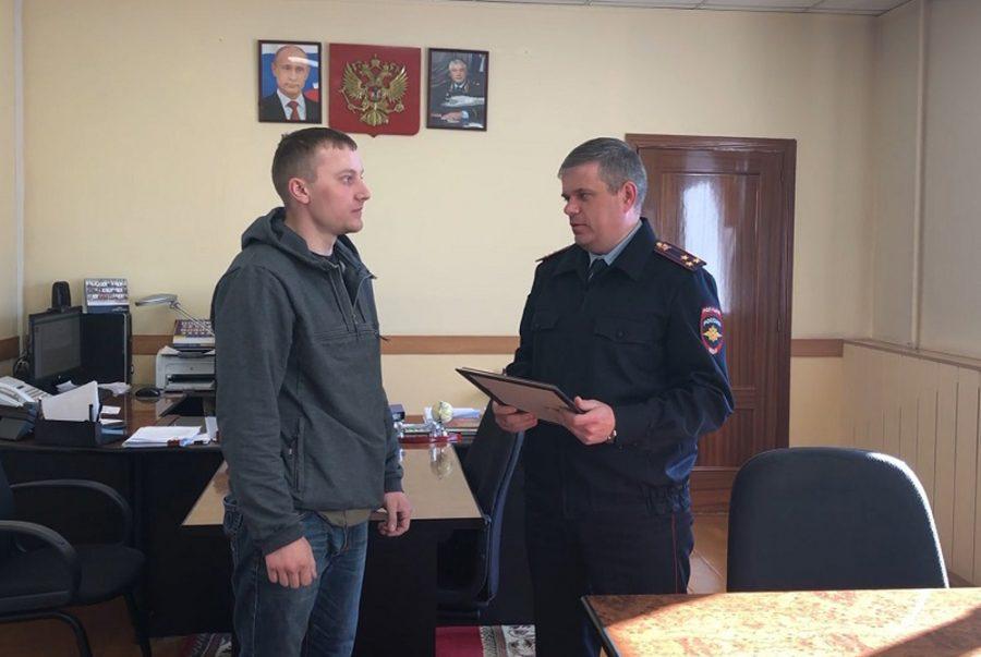 Кузбассовец поймал на улице опасного мужчину