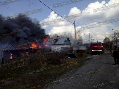 «Зрелище очень страшное»: фото серьёзного пожара в Кемерове