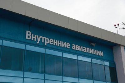 Видео «страшной посадки» в Кемерове: комментарий аэропорта