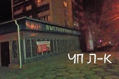 Фото: кузбассовец получил колотую рану на пешеходной дорожке