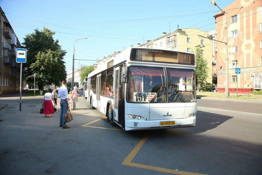 Нас изолируют? Жители кемеровской Кедровки сообщили о «вымирающих» автобусах
