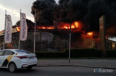 Названа площадь страшного пожара в кемеровском автосалоне