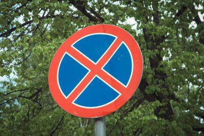 В Кемерове на бульваре Строителей запретят парковаться