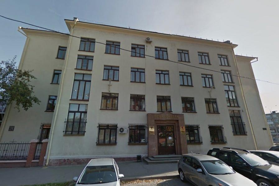 До 7 миллионов: сколько зарабатывают кузбасские прокуроры