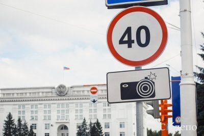 В Кемерове на оживлённой дороге ограничат скоростной режим до 40 км/ч