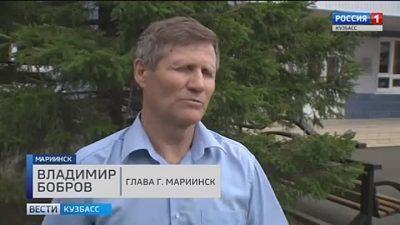 Главу Мариинска заподозрили в превышении полномочий