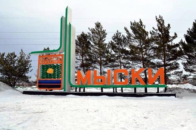 Глава Мысков уволился после жёсткого разговора с губернатором