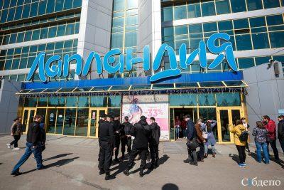 Суд открыл кемеровскую «Лапландию»: подробности
