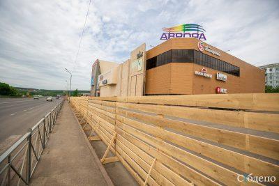 Какая судьба на самом деле ждёт кемеровский ТЦ «Аврора»?