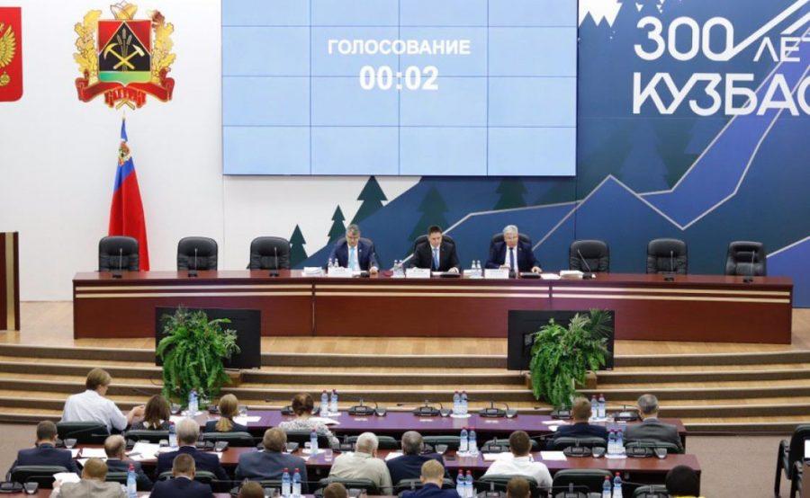 Повысит качество жизни: в Кузбассе появился первый муниципальный округ