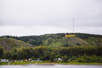 Кузбасс включили в самый длинный туристический маршрут мира