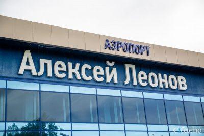Самолёт Кемерово – Москва задержали на 17 часов