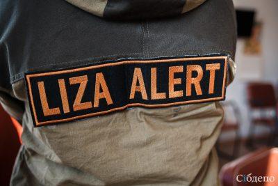 Без вести пропавшего в Кузбассе парня нашли мёртвым