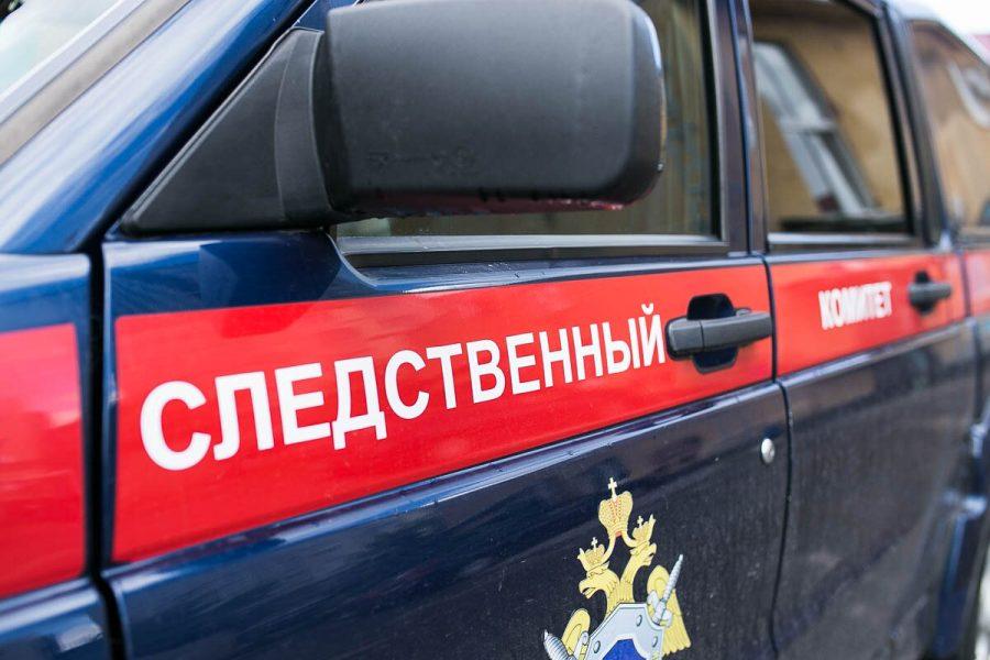 В Кузбассе в водовороте погибли мать с дочерью: подробности от СК