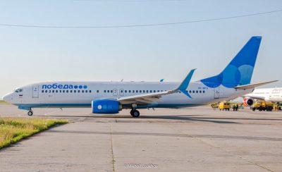 Работа кемеровского аэропорта полностью парализована