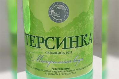 Производитель «Терсинки» не смог защитить свои права