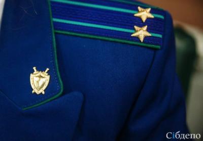 В Кемеровском районе назначили нового прокурора