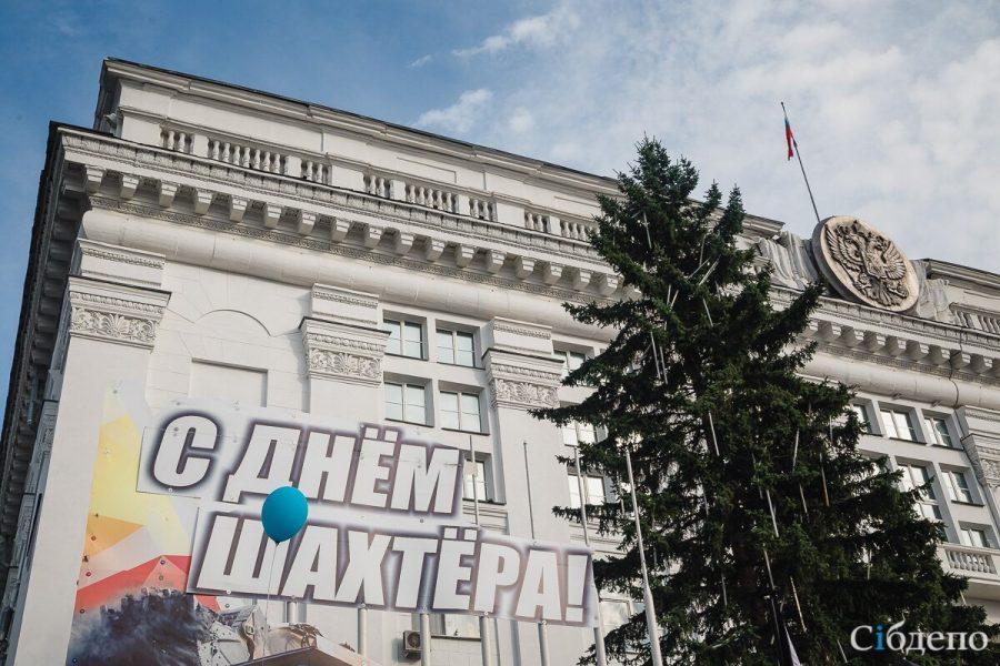 В Кемерове пройдут десятки спортивных соревнований