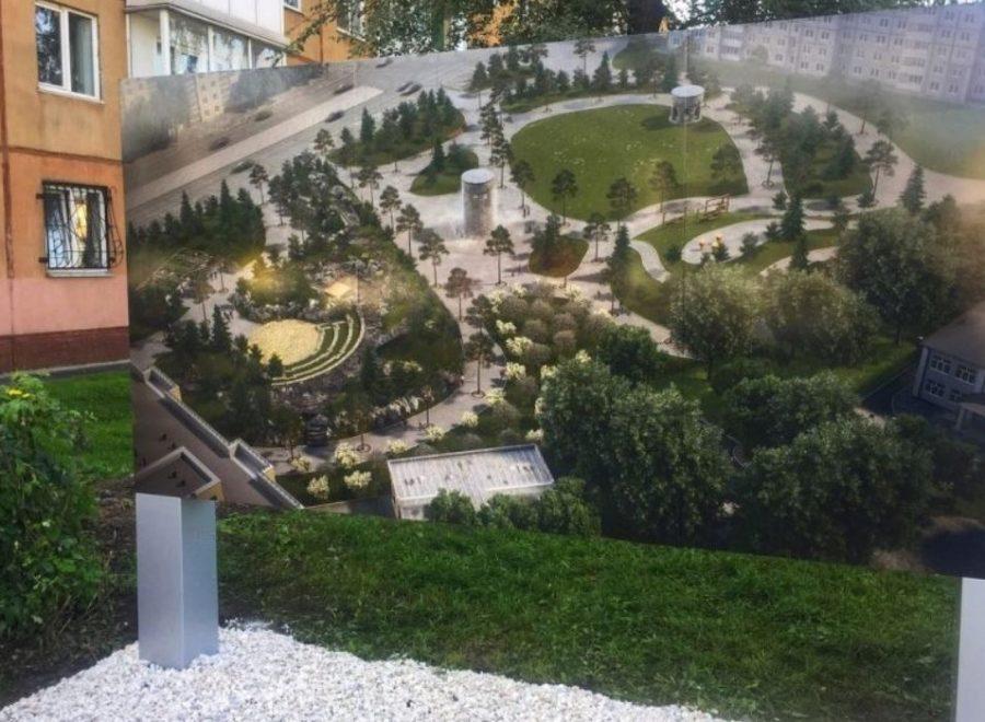 Кемеровские депутаты утвердили название сквера на месте сгоревшей «Зимней вишни»