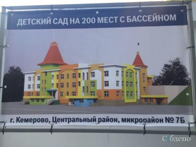 Чуть не лопнули глаза: известный блогер жёстко высмеял детсады и школы Кемерова