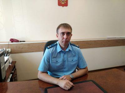 В Кузбассе назначили ещё одного нового прокурора