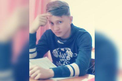 Фото: в Кемерове бесследно исчез подросток