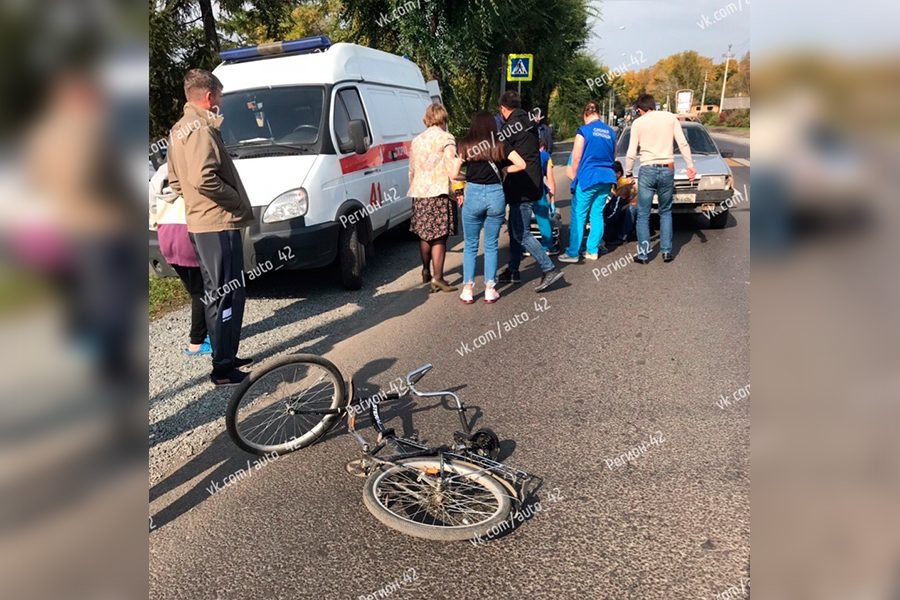 Фото: в Кемерове легковушка сбила ребёнка на велосипеде