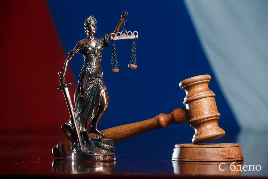 Кемеровчанин засудил администрацию города за плохую дорогу