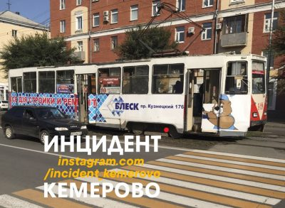 В Кемерове трамвай задымился на ходу
